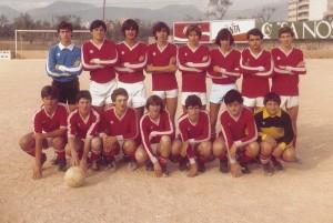 Juveniles Inquense temp 1981-82. Pulsa sobre la imagen para ampliarla