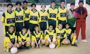 CF. Son Ferrer, Infantil temp.96-97. Pulsa sobre la foto para ampliarla.