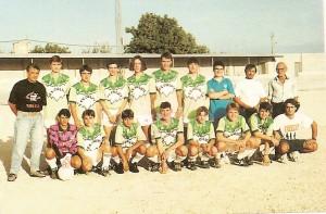CF. Vilafranca cadete, temp.94-95. Pulsa sobre la foto para ampliarla