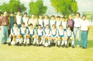 SD La Salle (Palma) Infantil, Temp.94-95. Pulsar sobre la foto para ampliarla